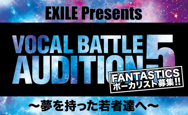 VOCAL BATTLE AUDITION5