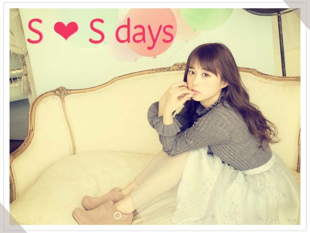 S ♥ S D A Y S