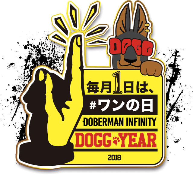 DORBERMAN INFINITY DOGG YEAR 2018