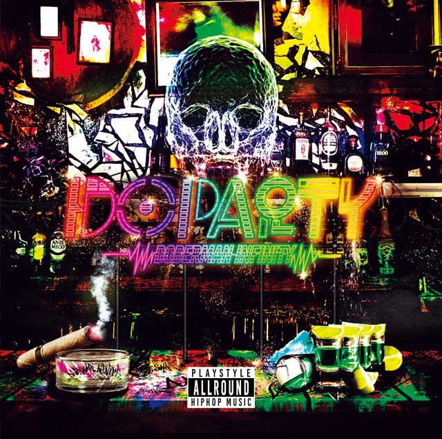 DOBERMAN INFINITY 5th Single 『DO PARTY』