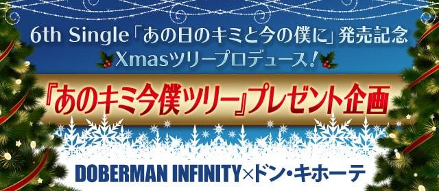 シングル3ヶ月連続リリース記念 プレゼント企画開催!!