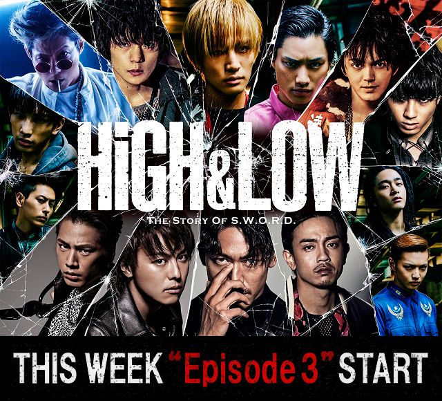 HiGH&LOW Episode3