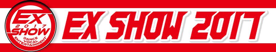 EX SHOW 2017